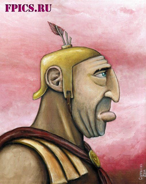 Римский солдат