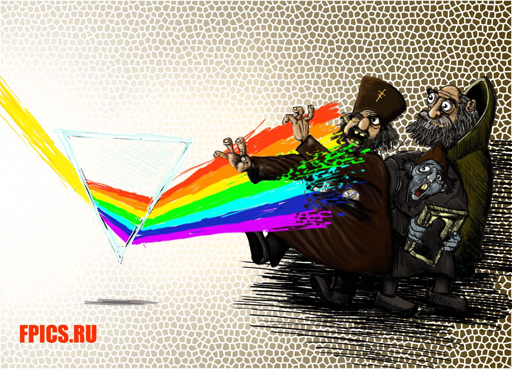 Сила спектра